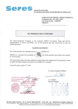 Seres Certificate
